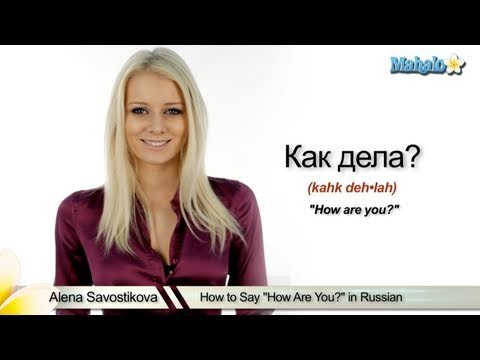 "How to Say ""How Are You?"" in Russian"