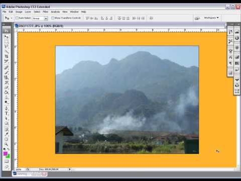 How Too Use The Zoom Tool In Adobe Photoshop CS3