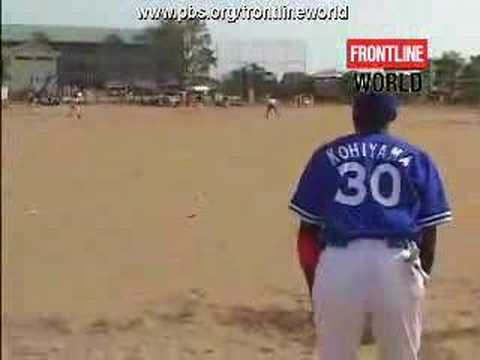 FRONTLINE/World | Ghana: Baseball Dreams | PBS