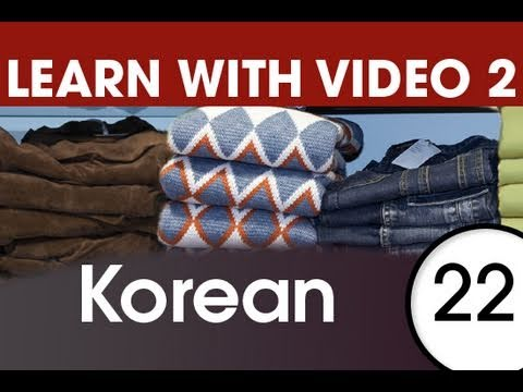 Learn Korean with Video - Get Dressed -- and Undressed -- with Korean