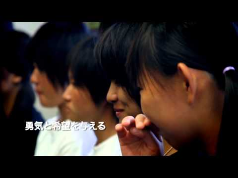 International Sports Exchange 2011: Japan Baseball- Japanese