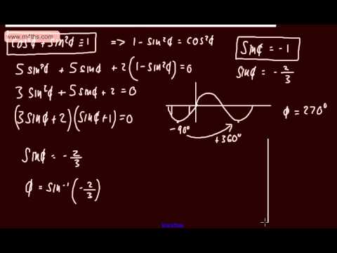 (22) Trigonometry Core 2 -Exam Question (3) equations in degrees