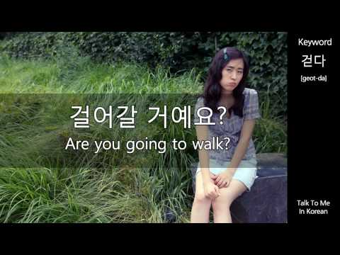 Korean Vocabulary Plus #4 - Walk (걷다)