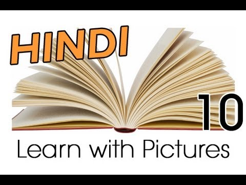 Learn Hindi Vocabulary with Pictures - What's in your School Bag?