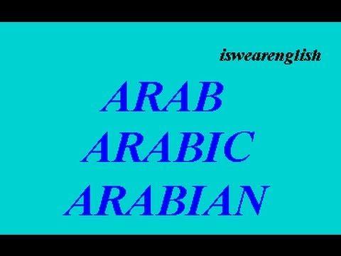 Arab Arabic and Arabian - The Difference - ESL British English Pronunciation