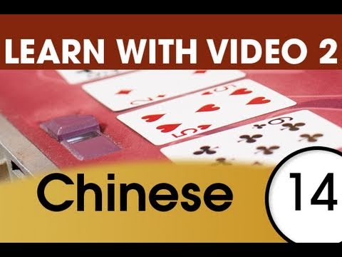 Learn Chinese with Video - Learning Through Opposites 4