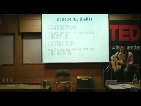 TEDxHUFS - Jongwon Lee - Communication via lyrics