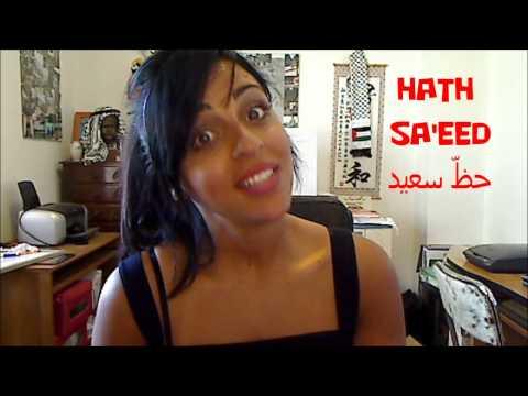 Arabic Beginner Lesson 15- Good Luck!