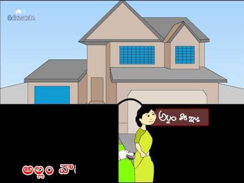 Telugu Nursery Rhyme for Children - Chitti Chitti Miriyalu
