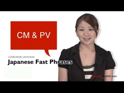 Learn Japanese Fast Phrases - Japanese-Made English - PV & CM