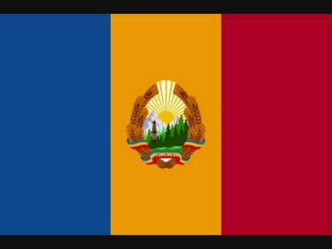 People's Republic of Romania - Te slăvim Românie