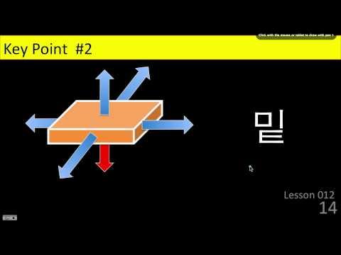 Korean Lessons for Beginners 012