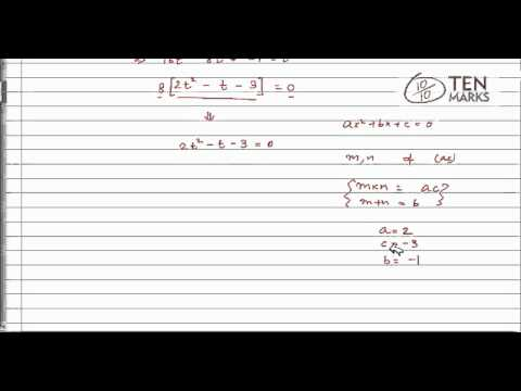 Word Problems - Quadratic Equations