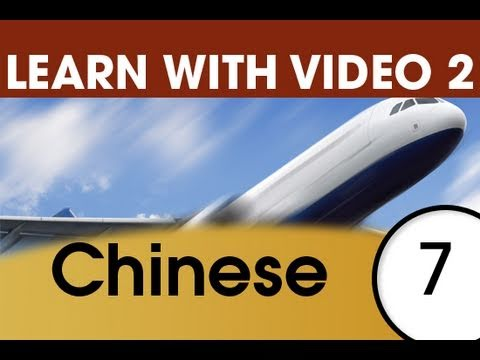 Learn Chinese with Video - Getting Around Using Chinese