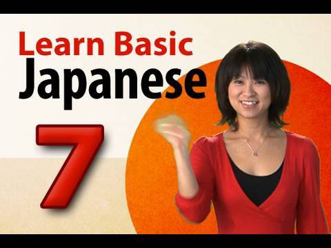 Learn Japanese - 3 Rookie Mistakes you can Easily Avoid.