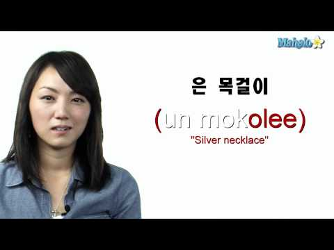 "How to Say ""Silver"" in Korean"