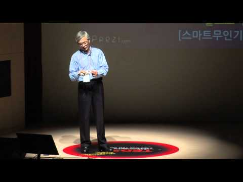TEDxDaedeokValley-SamOk Koo-Dreaming A Way to Future Aerial Vehicle from Unmanned Aircraft