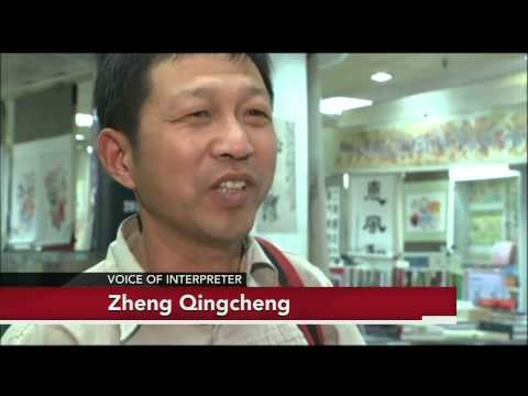 Writer Mo Yan Wins Nobel Prize, Mixed Reaction from Chinese