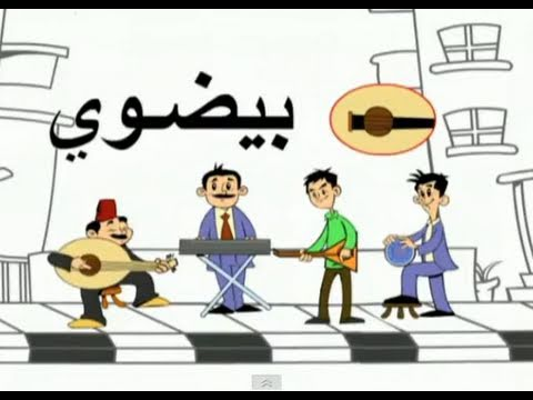 Teach Kids Arabic Shapes! Fun Engaging Childrens Arabic Video
