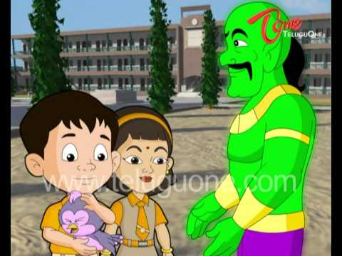 Abheera - 2D Animated Serial - Episode 39