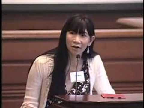 Professor Mary Wong - Internet and Society 2007
