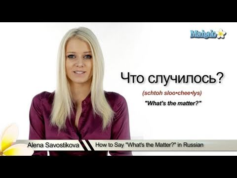 "How to Say ""What's the Matter?"" in Russian"