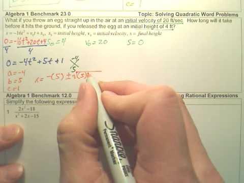 Alg 1 Benchmark 23