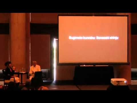 In Conversation: Hiroshi Sugimoto with Mami Kataoka (5/18/2012)