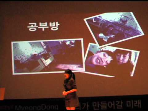 Sharing is the start of a small change: Minhae Kwon at TEDxMyeongDongChange