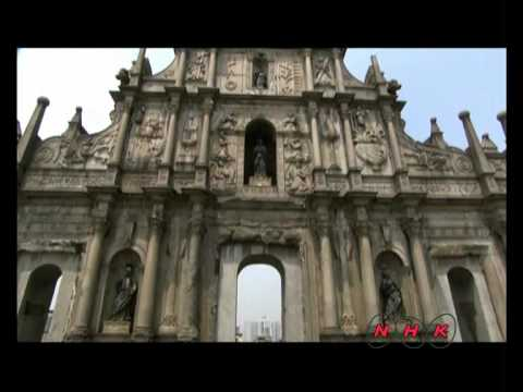 Historic Centre of Macao (UNESCO/NHK)