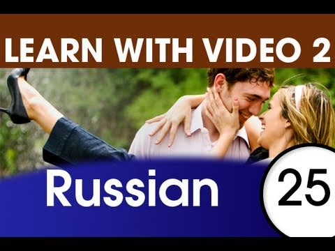 Learn Russian with Video - 5 More Must-Know Russian Words 2