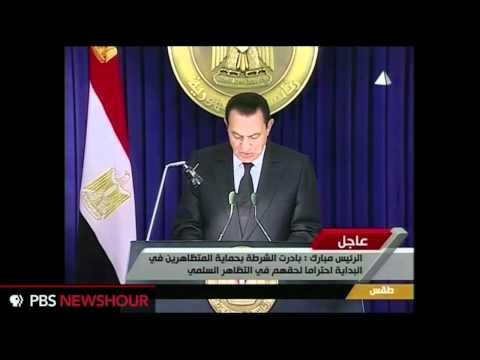 Egyptian President Mubarak Dismisses Government (Arabic)