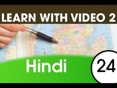 Learn Hindi with Pictures and Video - 5 Must-Know Hindi Words 1