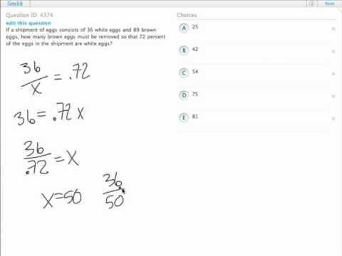 Grockit GMAT Quantitative - Problem Solving: Question 4374