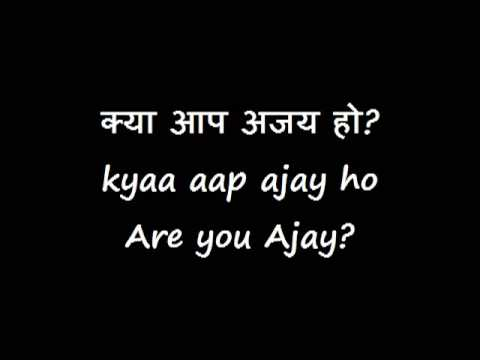 HINDI LESSON 22 (Who are you?)