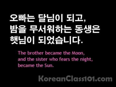 Famous Stories Told in Korean - Video Tales #2 - KoreanClass101.com