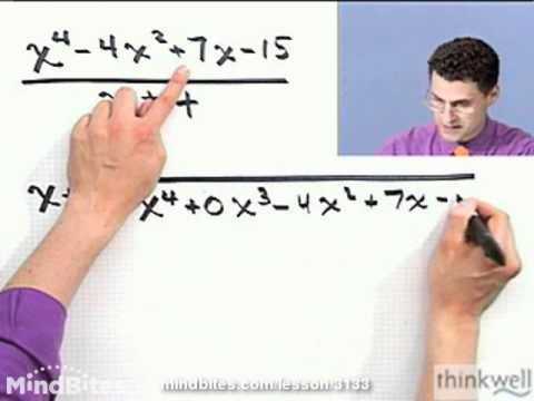College Algebra: Long Division: Another Example