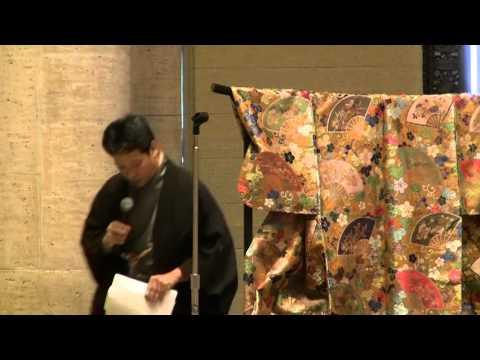 Invitation to Noh With Fujii Masayuki (10/1/2010)