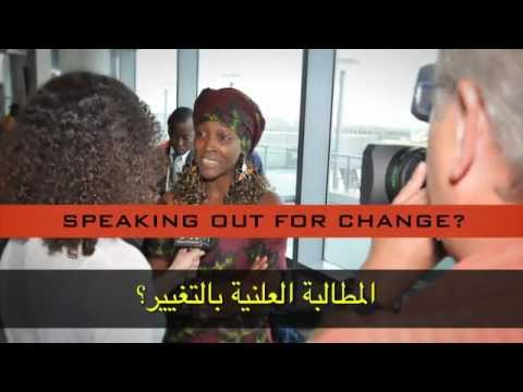 PYALI 2012: What Are You Doing to Change Africa? (Arabic)