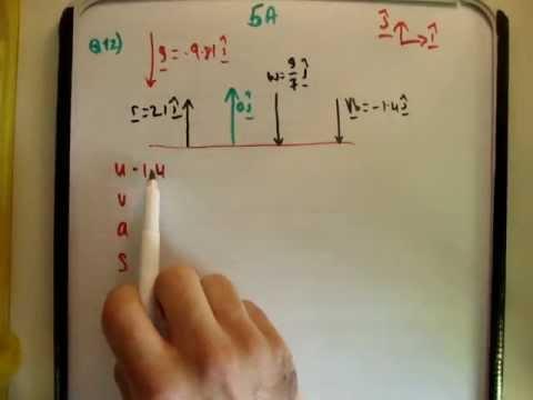 Applied Maths : LC textbook solution  Ex 5a q12