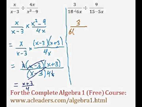 (Algebra 1) Rational Expressions - Division Questions #5-6