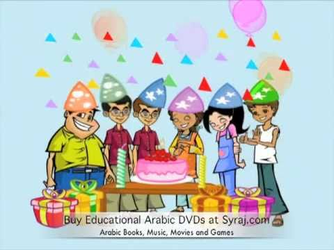 "Arabic Kids Song ""All About Me"" Music from DVD: Teach Children Classical Fusha"