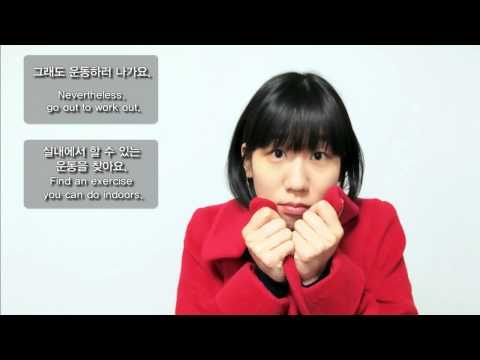 (Start here) Interactive Korean Videos - Story #2