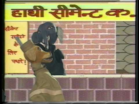 Puppet Show - Lot Pot - Episode 89 - Andher Nagri  - Kids Cartoon Tv Serial - Hindi