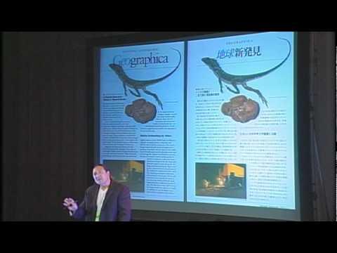 TEDxLeadershipPittsburgh - Dr. Stuart Sumida - 11/14/09