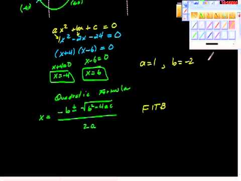 Using the Quadratic Formula to solve quadratic functions