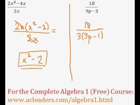 Rational Expressions - Question #6