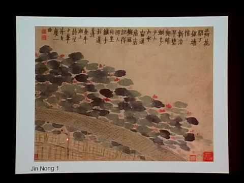 The Musicality of Chinese Poetry and Calligraphy in the World of the Qianlong Emperor