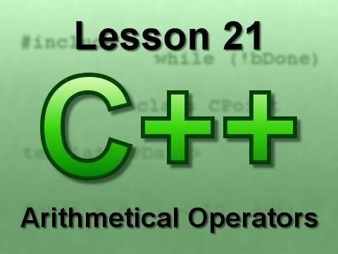 C++ Console Lesson 21: Arithmetical Operators