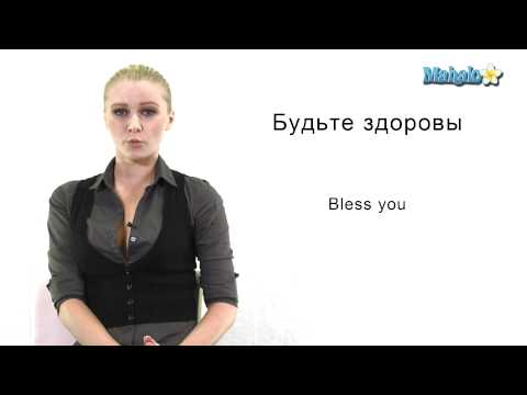 "How to Say ""Bless You"" in Russian"